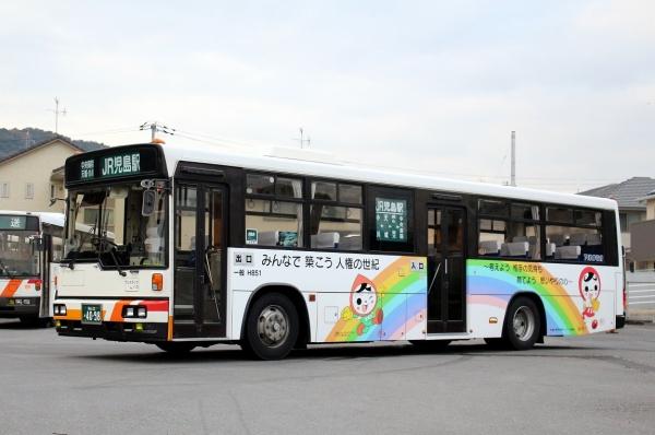 岡山22か4098 H851