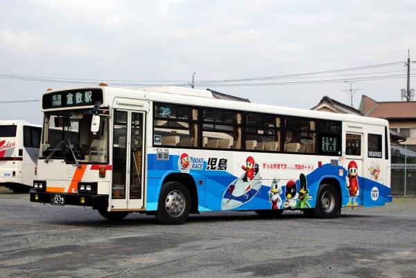 岡山22か3279 N146
