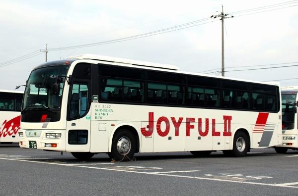 岡山200か・502 J372