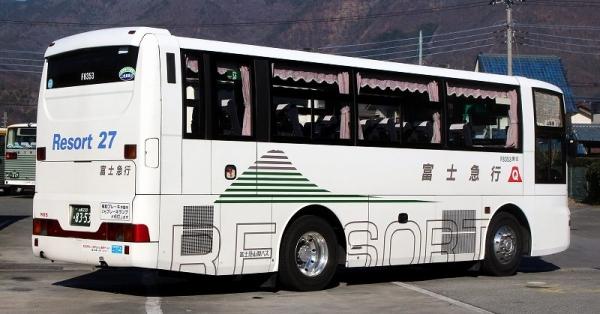 s-Yamanas230A8353B F8353