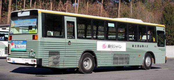 s-Fujisan210A5569 F5569