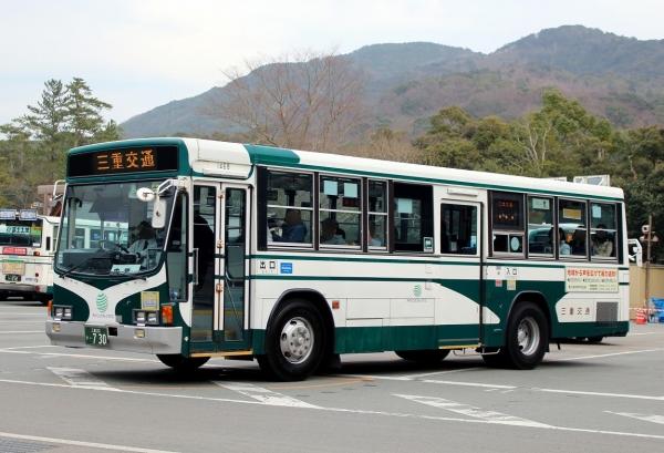 三重22き・730 1468