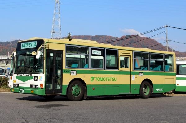 福山230あ・217 F0-217