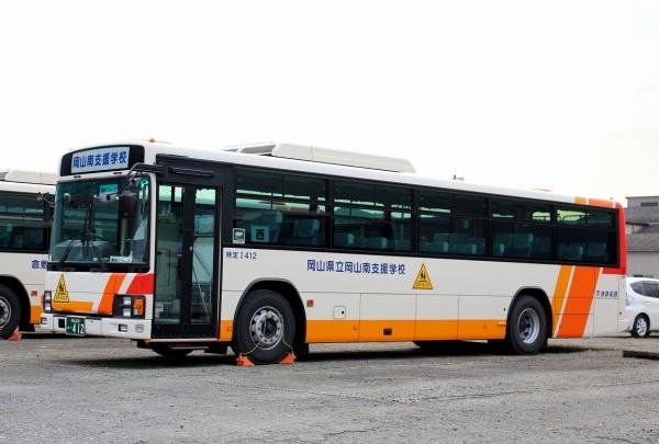 岡山230あ・412 I412