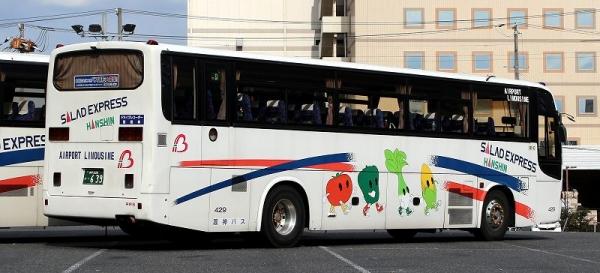 s-Kobe639B 429