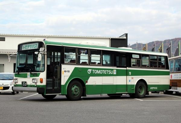 福山22く・919 N8-155