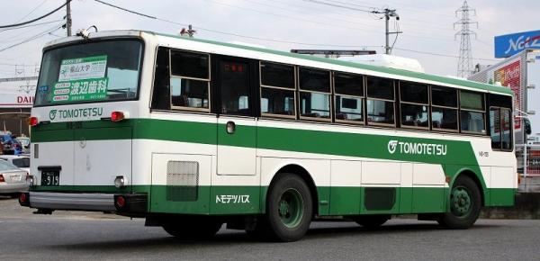 s-Fukuyam919B N8-155