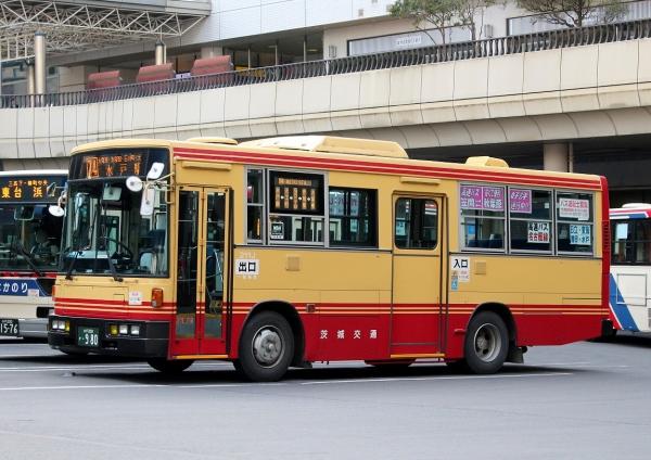 水戸200か・980 211J
