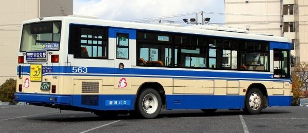 s-Kobe1371B 563
