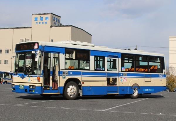 神戸200か1371 563