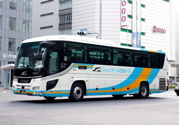 香川230あ5910 647-5910