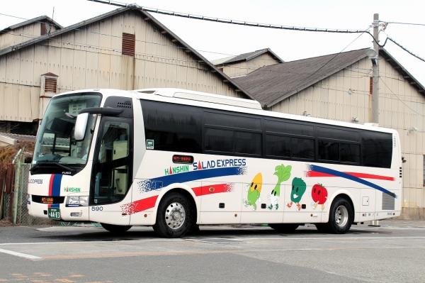 神戸200か4483 590