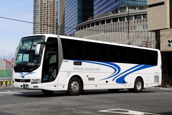 徳島200か・428 M1603