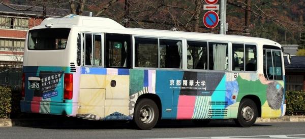 s-Kyoto3075B.jpg