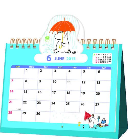 2015ムーミン卓上ポップアップカレンダー