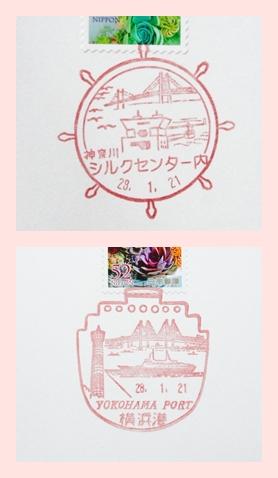 stamp121.jpg