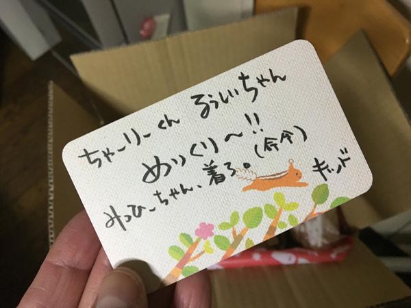 ★02きっど