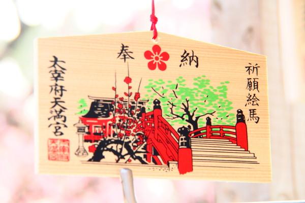 2016 sarudoshi nenga 02