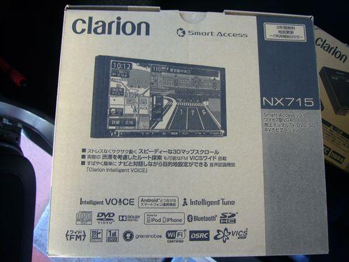 P1280982.jpg