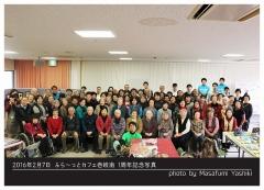s-shugo_shashin.jpg