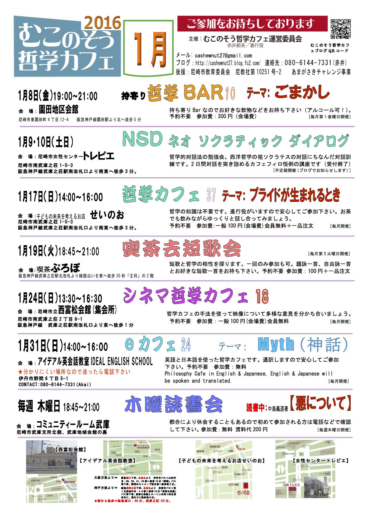 01601ポスター3 1枚目