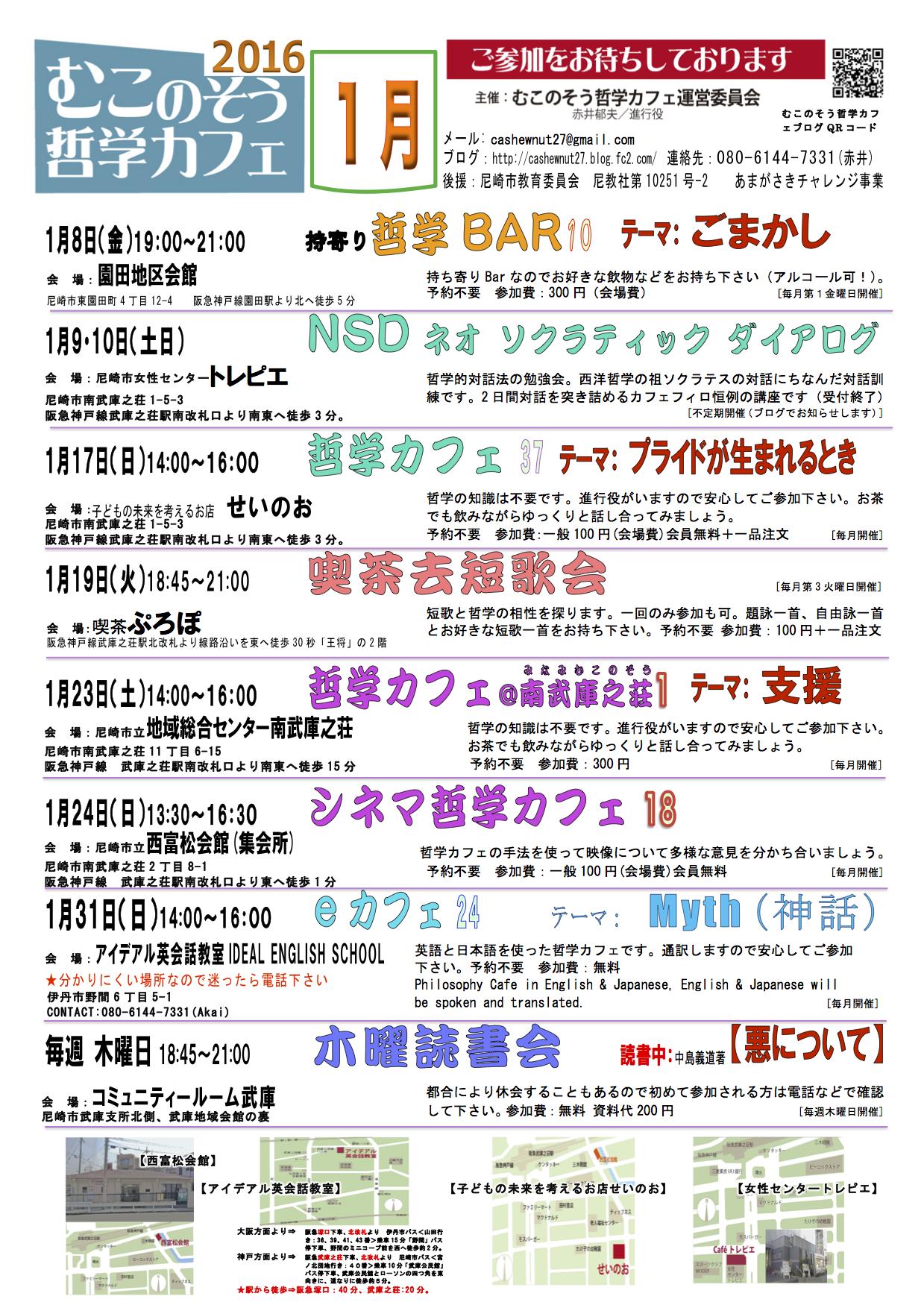 01601ポスター4 1枚目