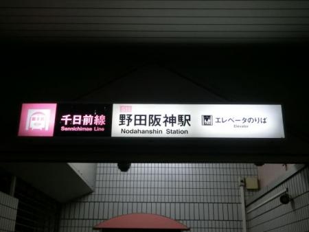 160122_001.jpg