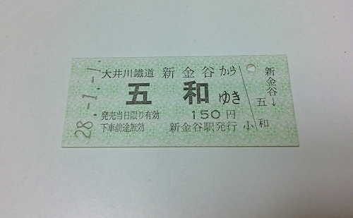 s-_20160101_184214.jpg