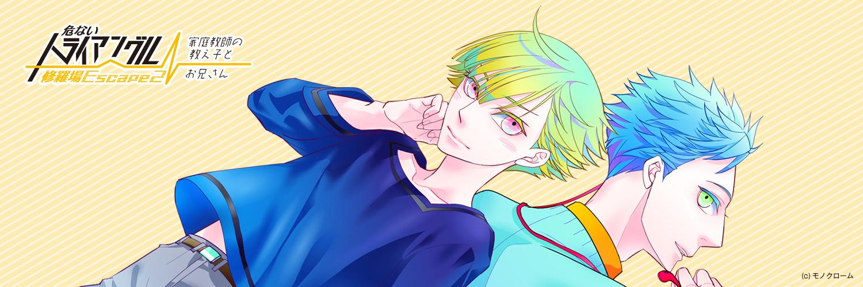 syuraba2_h.jpg