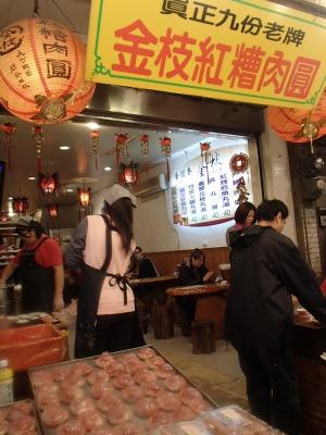 台湾グルメ4