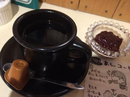 あんコーヒー