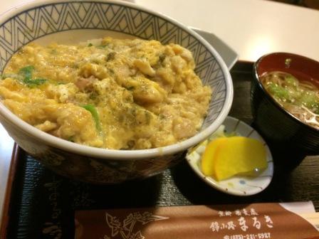 親子丼定食(まるき)