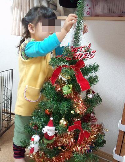 20151125クリスマスツリー①