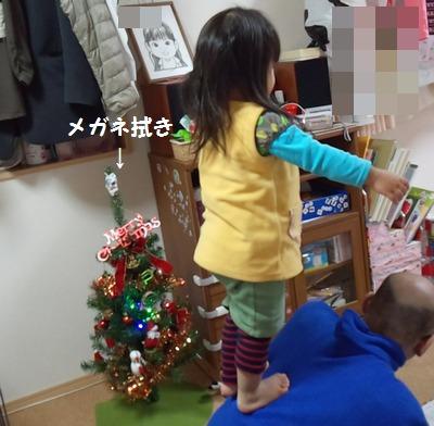 20151125クリスマスツリー⑤