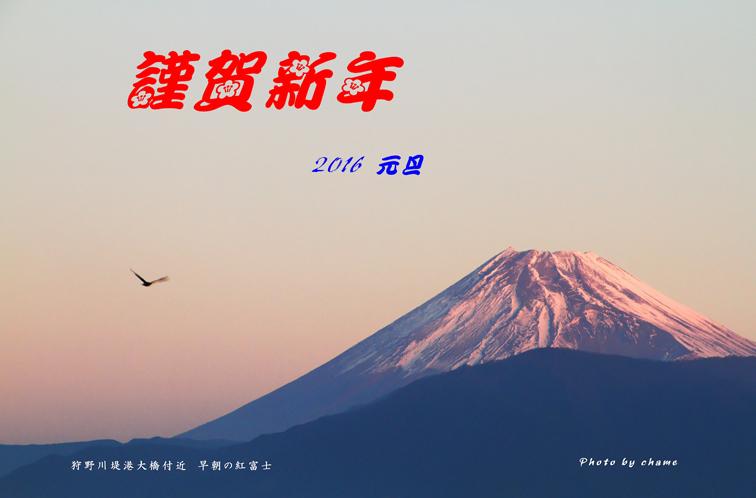 12月9日 港大橋ブログ用-555
