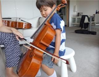 cello4_20160128182539c20.jpg