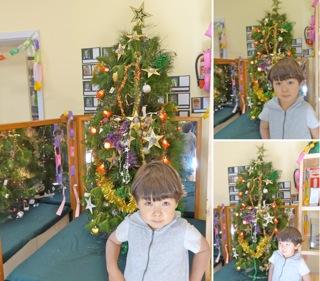 treekinder2.jpg