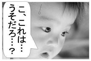 kyougaku_convert_20141019130003_20151229042002c8e.png