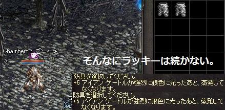 20151203-8.jpg