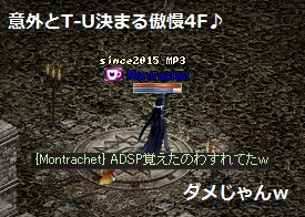 20151215-2.jpg