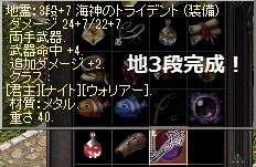 20160107-6.jpg