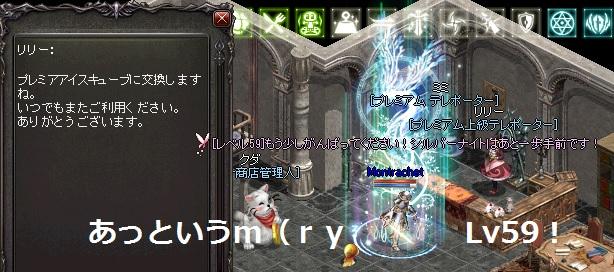 20160119-7.jpg