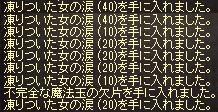 20160122-10.jpg