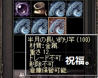 20160122-4.jpg