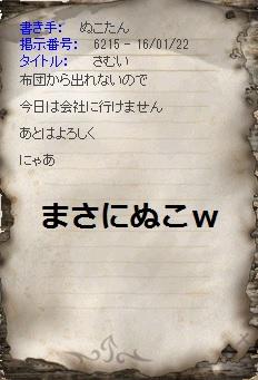 20160123-1.jpg