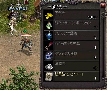 20160124-4.jpg