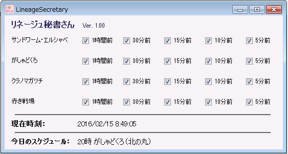 line_sec3.jpg