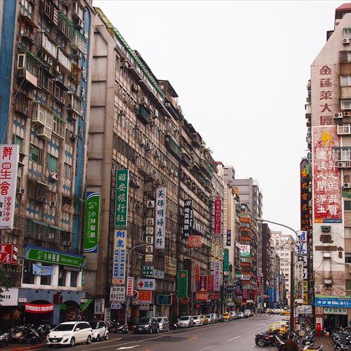 ゆうブログケロブログ台湾2016 (2)