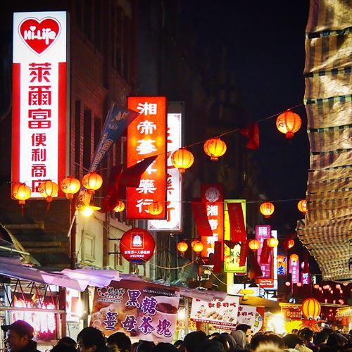 ゆうブログケロブログ台湾2016 (8)