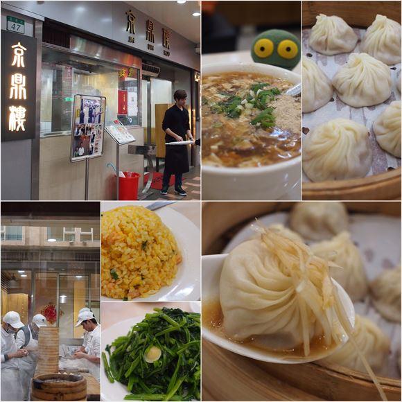 ゆうブログケロブログ台湾2016 (10)